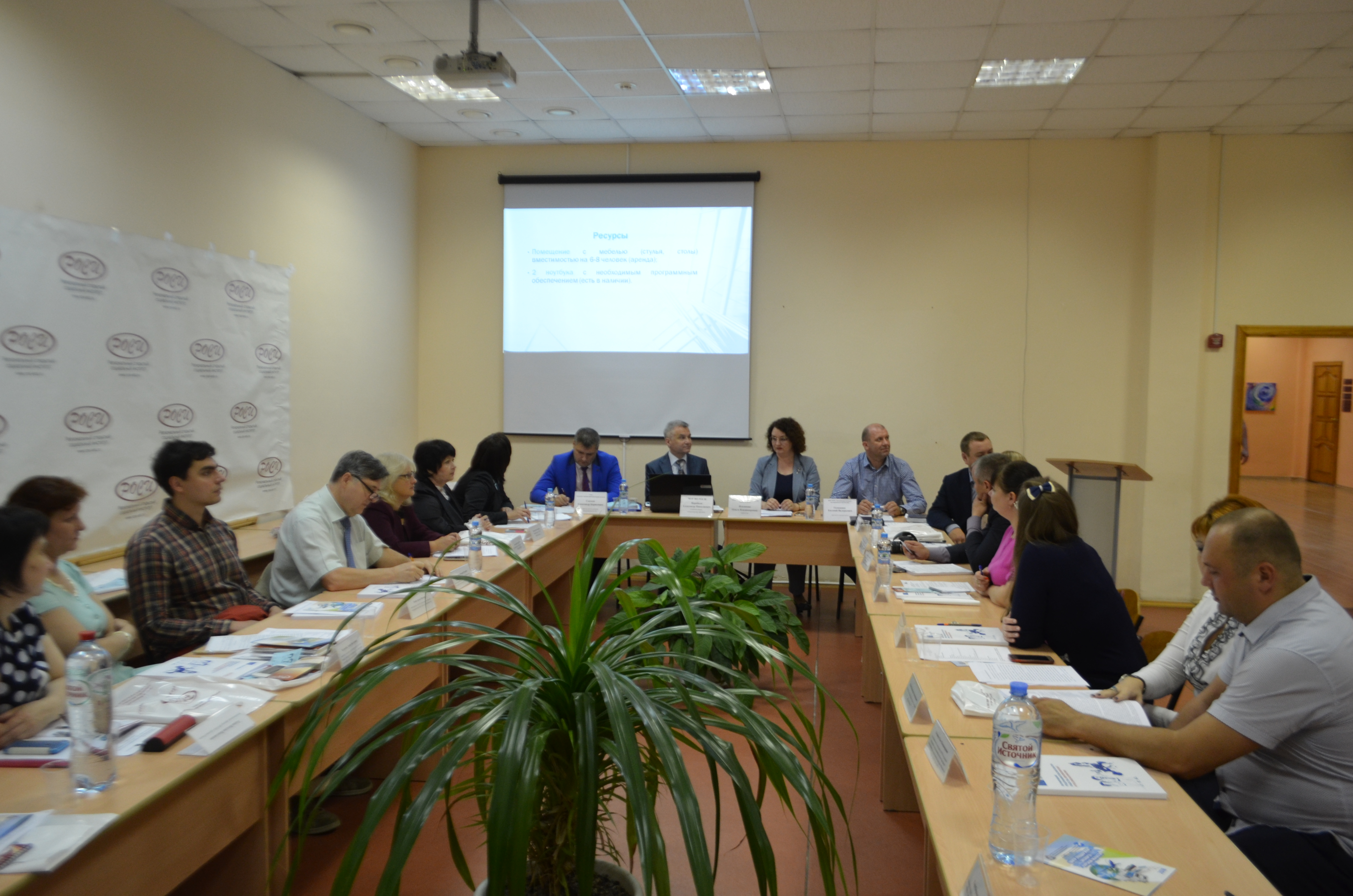 "Round table  ""Development of Entrepreneurial Culture of the Society:Educational Trends and Practices"""""