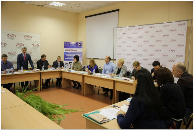"Round Table  ""Forming Entrepreneurial Culture of Society as a Key Factor for Regional Development"""